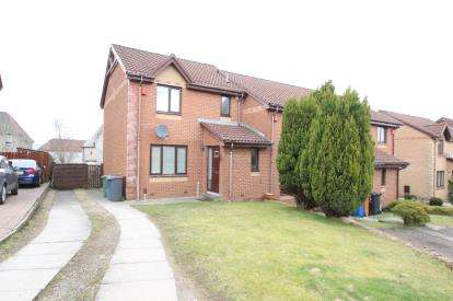 3 Bedrooms End Of Terrace House for sale in Sinclair Gardens, Bishopbriggs