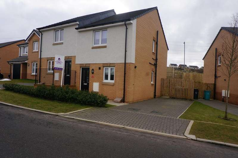 2 Bedrooms Semi Detached House for sale in Cailhead Drive, Smithstone, Cumernaud G68