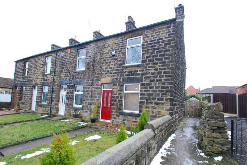 3 Bedrooms End Of Terrace House for sale in Sheffield Road, Oxspring S36