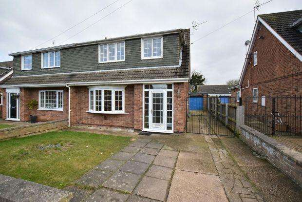 3 Bedrooms Semi Detached House for sale in Sheraton Drive, Humberston, Grimsby