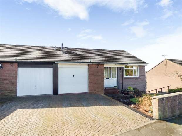 4 Bedrooms Semi Detached House for sale in Monnington Way, Penrith, Cumbria