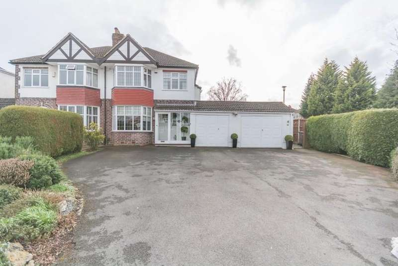 3 Bedrooms Semi Detached House for sale in Resevoir Road, Solihull