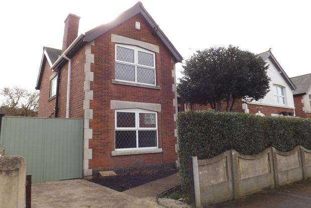 3 Bedrooms Detached House for sale in Bedford Grove, Highbury Vale, Nottingham, NG6
