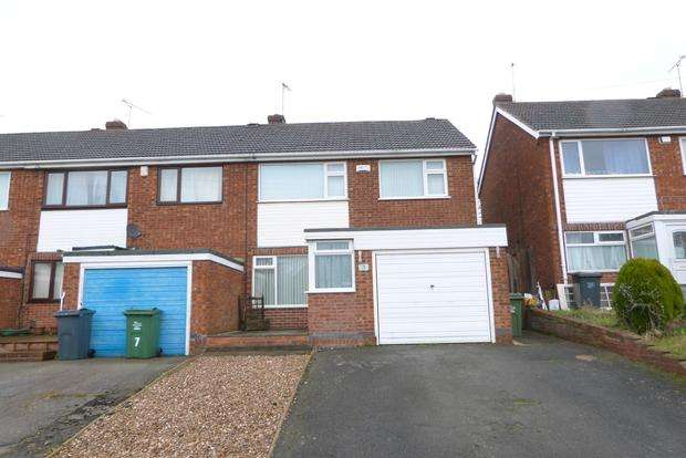 3 Bedrooms End Of Terrace House for sale in Beverley Close, Thurmaston, Leicester, LE4