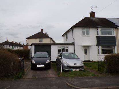 3 Bedrooms Semi Detached House for sale in Colley More Leys Lane, Clifton, Nottingham, Nottinghamshire