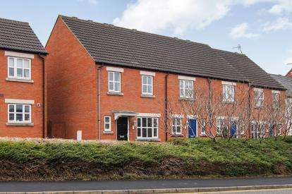 3 Bedrooms End Of Terrace House for sale in Star Avenue, Stoke Gifford, Bristol, South Gloucestershire