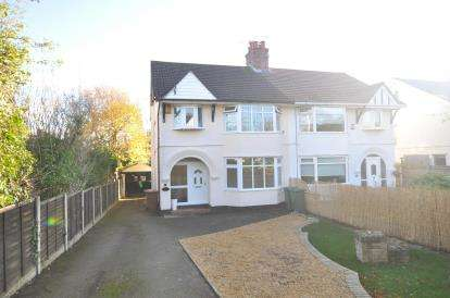 3 Bedrooms Semi Detached House for sale in Barnston Road, Heswall, Wirral, CH60