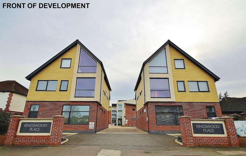 2 Bedrooms Apartment Flat for sale in Darwin Court, 3 Kingswood Place, Hayes, UB4 8JU