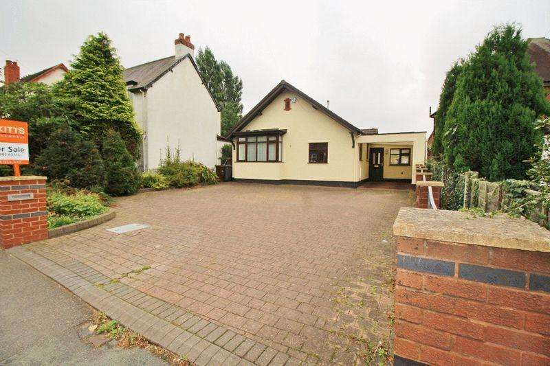 3 Bedrooms Detached Bungalow for sale in Broad Lane South, Wednesfield, Wolverhampton