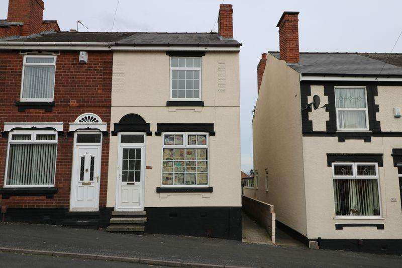 3 Bedrooms End Of Terrace House for rent in Windmill Street, Wednesbury