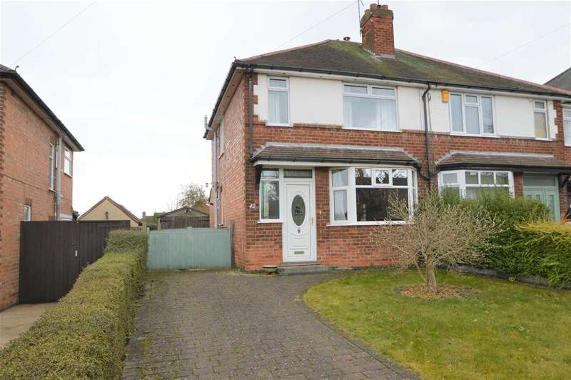 2 Bedrooms Semi Detached House for sale in Nottingham Road, Keyworth, Nottingham