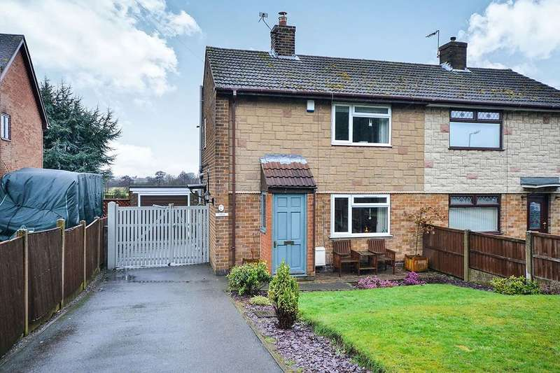 2 Bedrooms Semi Detached House for sale in Birkinstyle Lane, Stonebroom, Alfreton, DE55