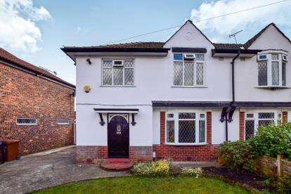 3 Bedrooms Semi Detached House for sale in Shakespeare Drive, Cheadle, Greater Manchester