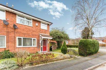 3 Bedrooms Semi Detached House for sale in Palliser Close, Birchwood, Warrington, Cheshire