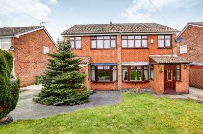 3 Bedrooms Semi Detached House for sale in Staley Hall Road, Stalybridge, Cheshire, United Kingdom