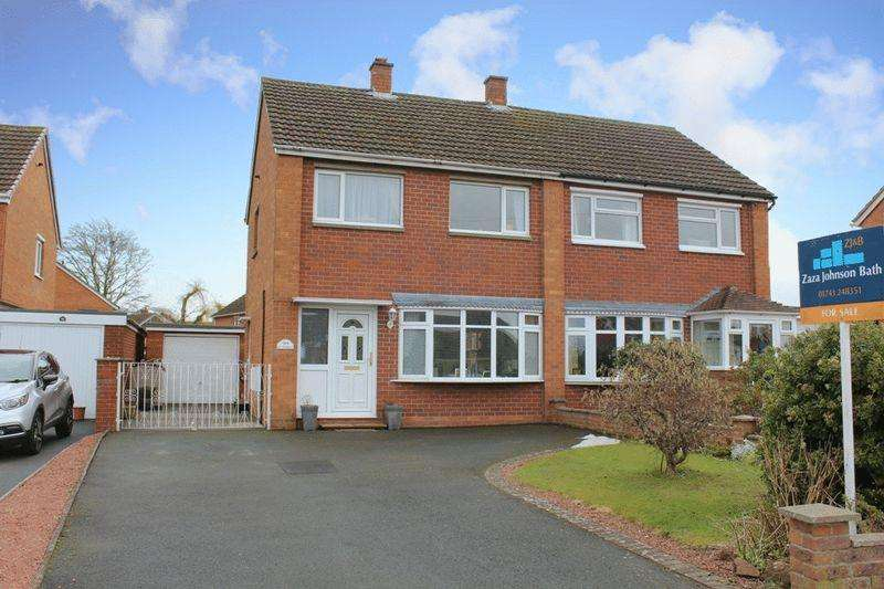 3 Bedrooms Semi Detached House for sale in Sutton Road, Sutton Farm, Shrewsbury, SY2 6QU