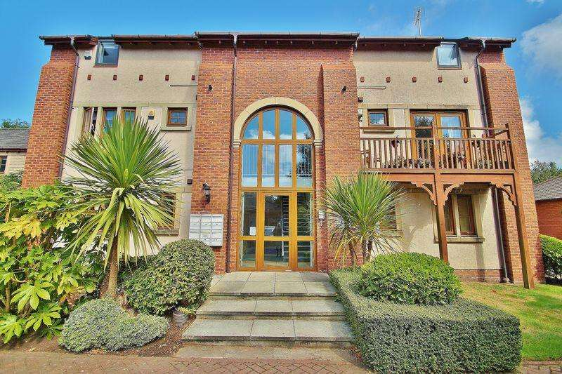 2 Bedrooms Apartment Flat for sale in Guinea Hall Close, Banks