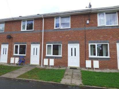 2 Bedrooms Terraced House for sale in Boilton Court, Ribbleton, Preston, PR2