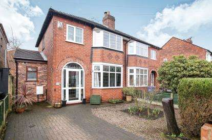 3 Bedrooms Semi Detached House for sale in Hurdsfield Road, Great Moor, Stockport, Cheshire