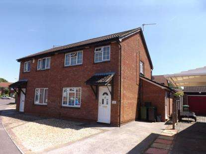 3 Bedrooms Semi Detached House for sale in Bader Close, Yate, Bristol, South Gloucestershire