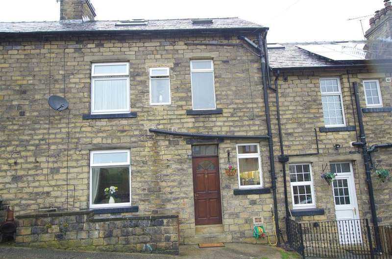 4 Bedrooms End Of Terrace House for sale in Chapel Street, Holywell Green, Halifax