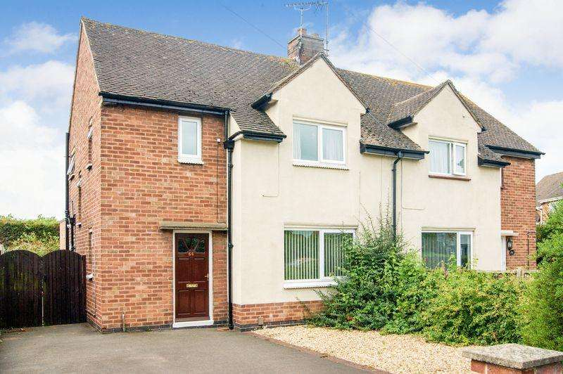 3 Bedrooms Semi Detached House for sale in Eton Avenue, Newark