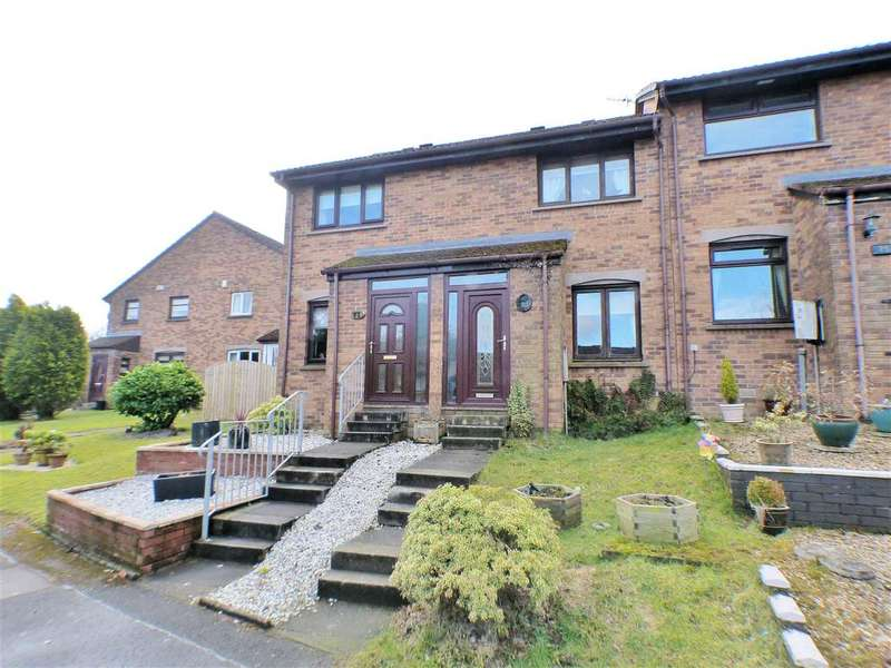 2 Bedrooms Terraced House for sale in Caithness Road, Brancumhall, EAST KILBRIDE