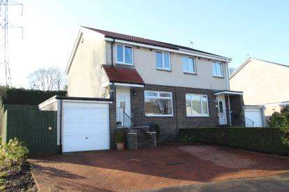 3 Bedrooms Semi Detached House for sale in Taymouth Road, Polmont