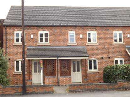 3 Bedrooms Terraced House for sale in Wilford Road, Ruddington, Nottingham