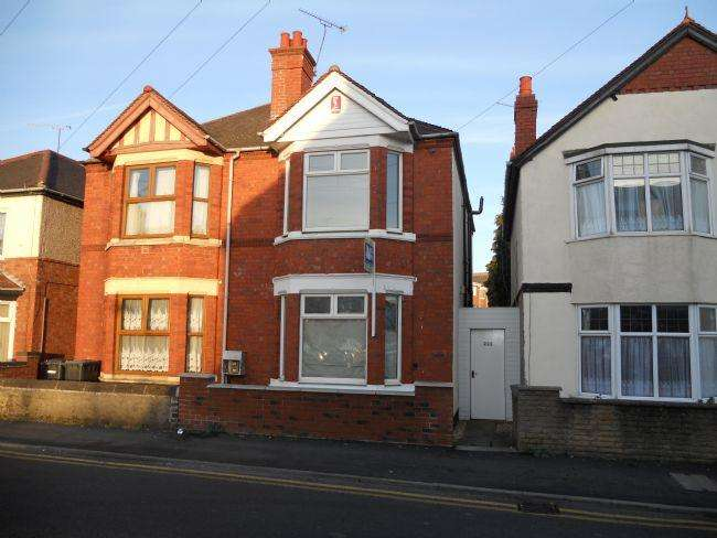 3 Bedrooms Semi Detached House for sale in Edward Street, Nuneaton