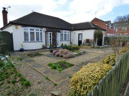3 Bedrooms Bungalow for sale in New Street, Countesthorpe, Leicester, Leicestershire