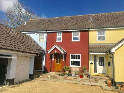 2 Bedrooms Terraced House for sale in Hush Court, East Street, Kimbolton, Huntingdon