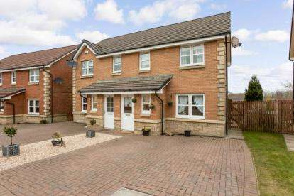 3 Bedrooms Semi Detached House for sale in Leyland Avenue, Hamilton