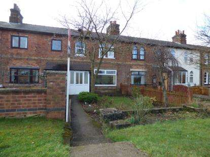 3 Bedrooms Terraced House for sale in Chellaston Cottages, Swarkestone Road, Weston-on-Trent, Derby