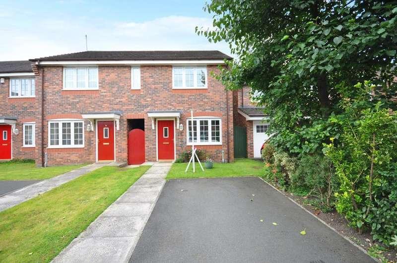 2 Bedrooms End Of Terrace House for sale in Royal Drive, Fulwood, Preston, Lancashire, PR2 3AF