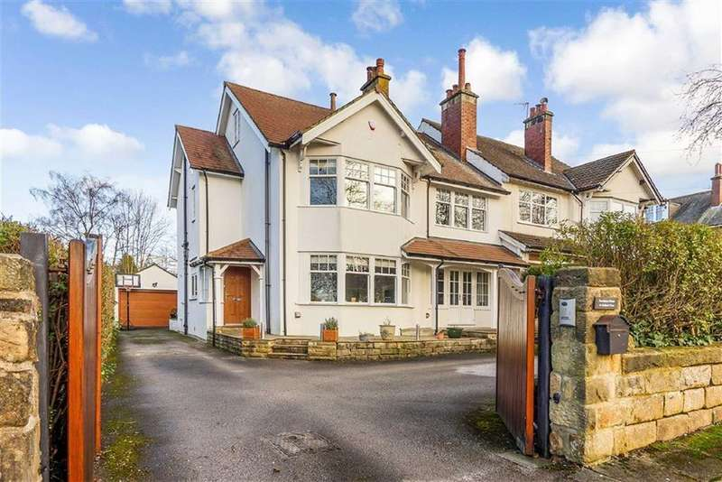 5 Bedrooms Semi Detached House for sale in Rutland Close, Harrogate, North Yorkshire