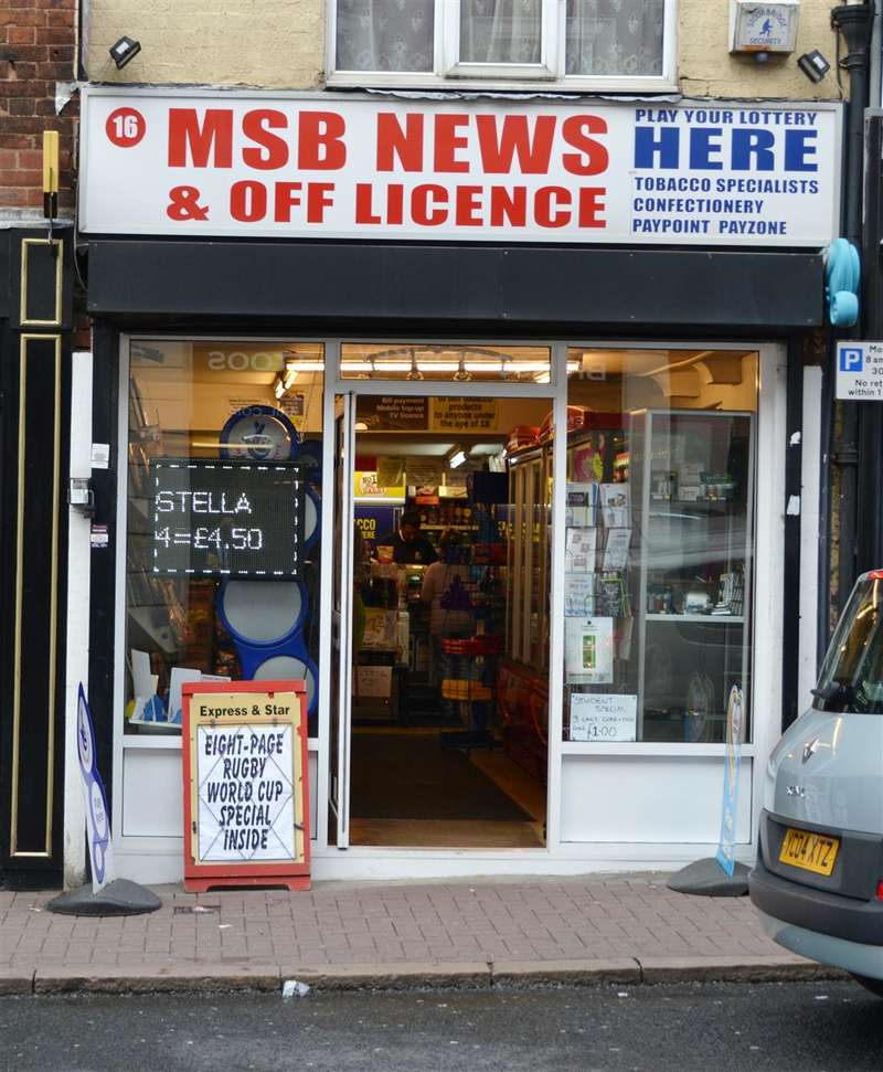 Shop Commercial for rent in New Street, Dudley