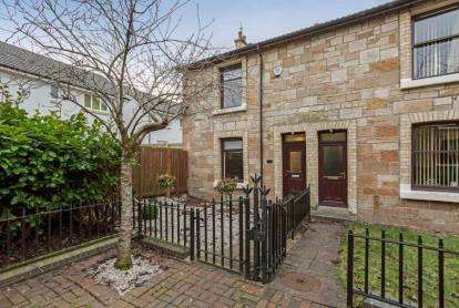 3 Bedrooms End Of Terrace House for sale in Village Road, Cambuslang