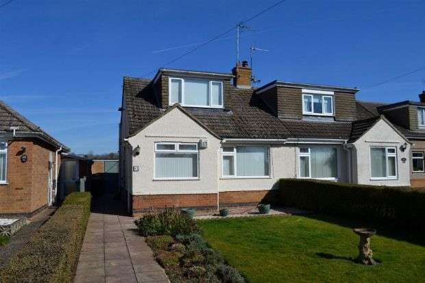 2 Bedrooms Semi Detached Bungalow for sale in Northampton Road, Roade, Northampton NN7 2PF