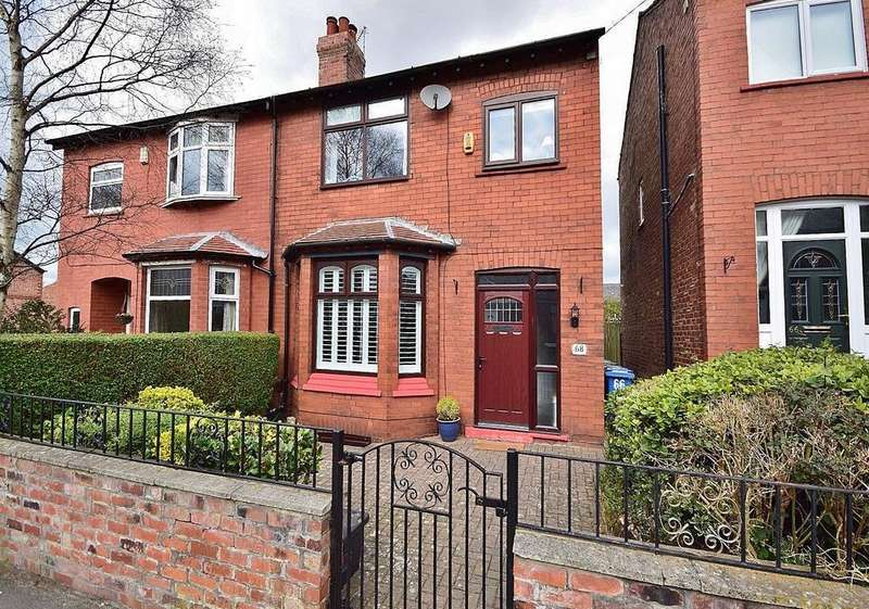 3 Bedrooms Semi Detached House for sale in Avondale Road, Edgeley