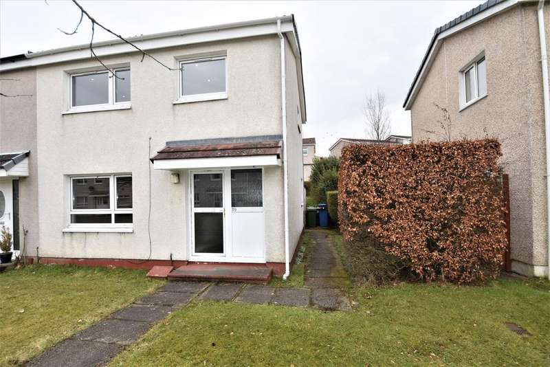 3 Bedrooms End Of Terrace House for sale in Tannahill Drive, East Kilbride G74