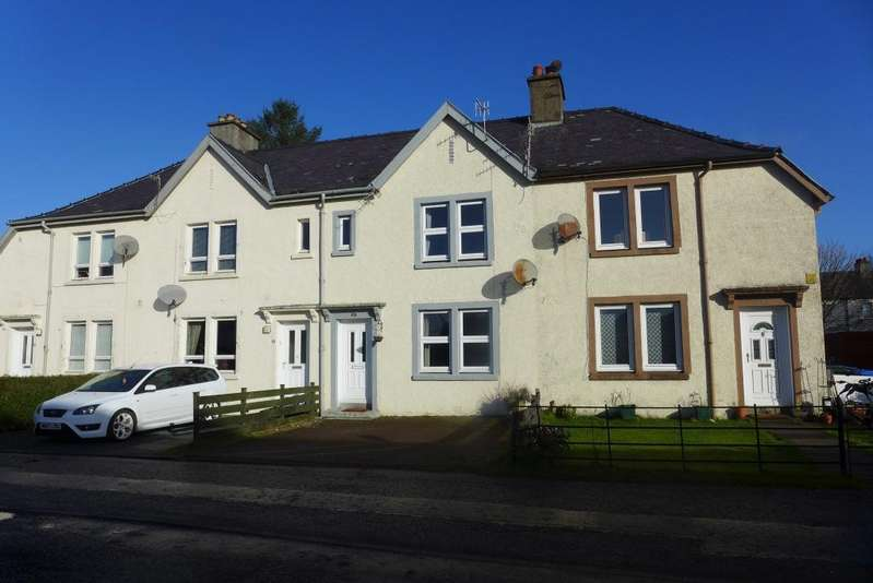 3 Bedrooms Terraced House for sale in 11 Stag Park, Lochgilphead, PA31 8NU