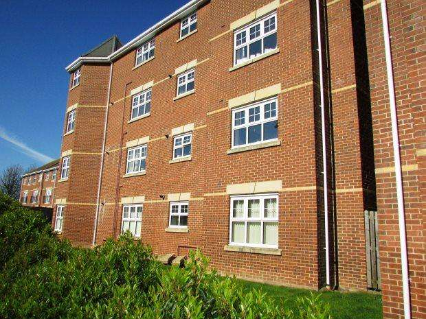 2 Bedrooms Ground Flat for sale in DRESWICK COURT, MURTON, SEAHAM DISTRICT