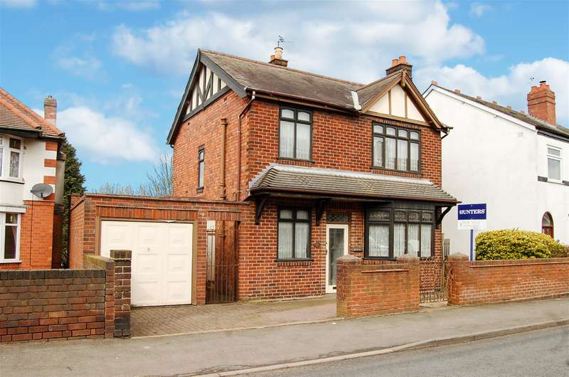 3 Bedrooms Detached House for sale in Ivyhouse Lane, Coseley, Bilston, WV14 9JX