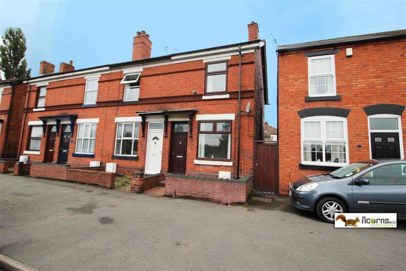 2 Bedrooms End Of Terrace House for sale in The Crescent, Willenhall