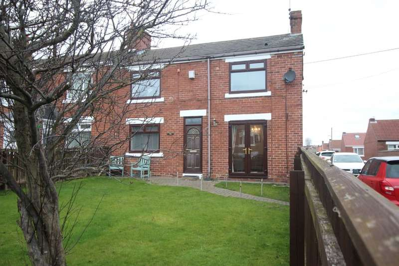 2 Bedrooms Terraced House for sale in Rutland Street, Seaham, SR7
