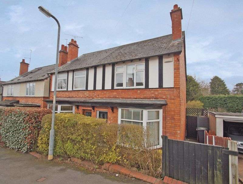 3 Bedrooms Property for sale in Parsons Road Southcrest, Redditch