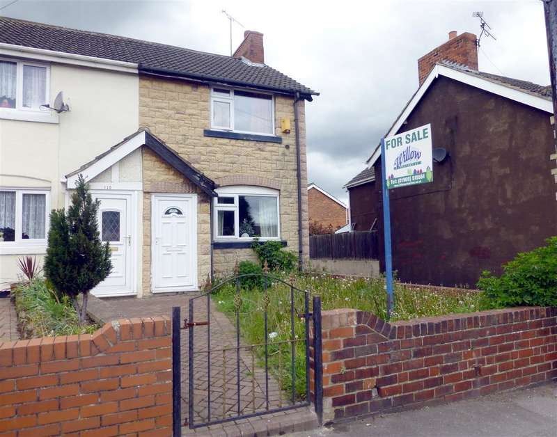 2 Bedrooms End Of Terrace House for sale in Muglet Lane, Maltby, Rotherham