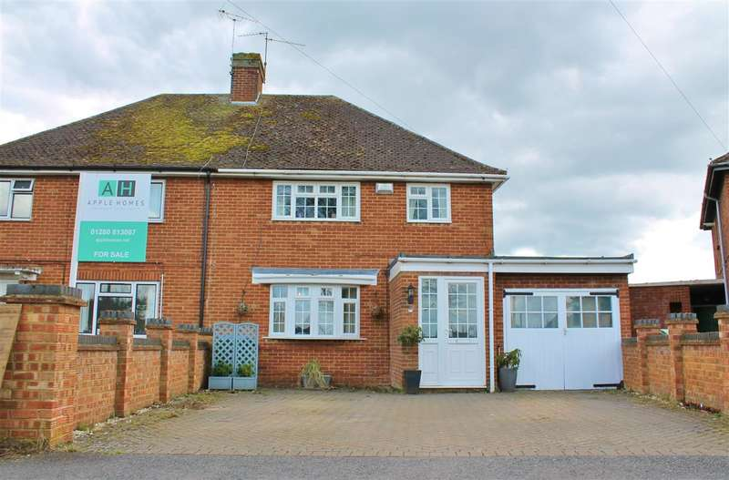 3 Bedrooms Semi Detached House for sale in Overn Avenue, Buckingham