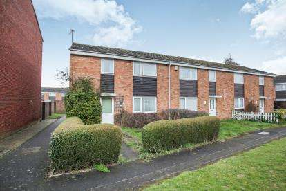 3 Bedrooms End Of Terrace House for sale in Brentwood Close, Houghton Regis, Dunstable, Bedfordshire